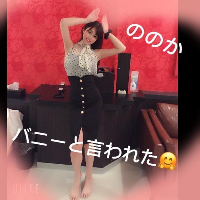 「金曜日のお礼と出勤です!!」09/21(09/21) 12:07 | ののか ☆魅惑のGカップ☆の写メ・風俗動画