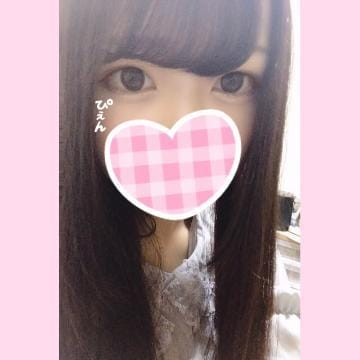 「出勤♪」09/21(09/21) 15:02 | あいの写メ・風俗動画