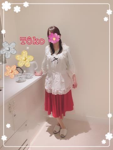 「こんにちわ♪♪」09/21(09/21) 17:51 | 橙子の写メ・風俗動画