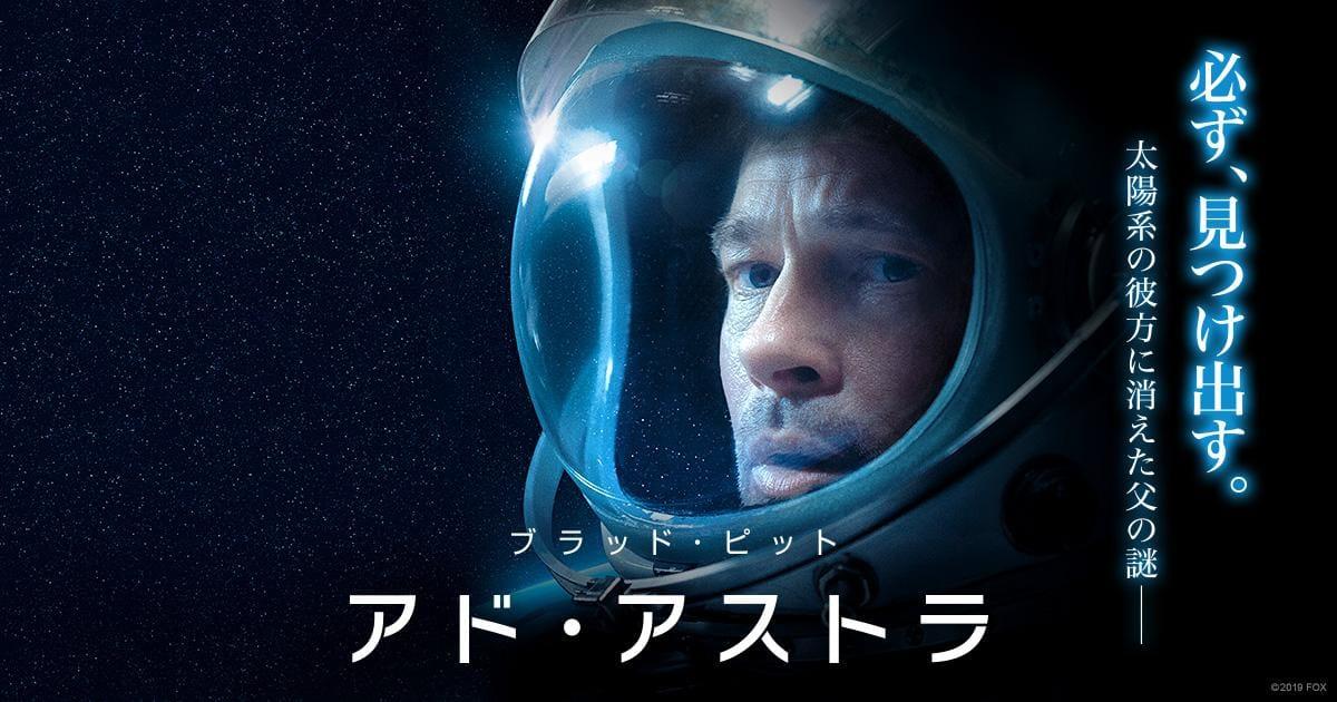 「今気になってる映画は、アドアストラとジョーカー」09/21(09/21) 18:14   さちの写メ・風俗動画