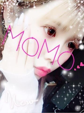 「今日も♡」06/20(06/20) 10:56 | ももの写メ・風俗動画
