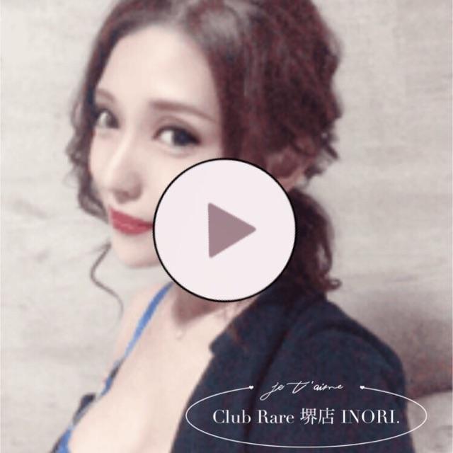 「(GIF)ログアウト後は…?」09/22(09/22) 00:39 | いのりの写メ・風俗動画