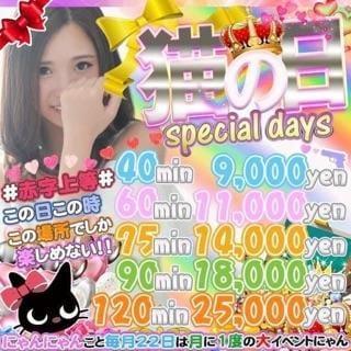 「イベントするよー!!」09/22(09/22) 03:15 | ゆみの写メ・風俗動画