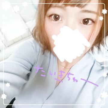 「あと少し?」09/22(09/22) 03:57 | かなの写メ・風俗動画