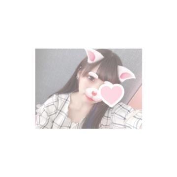 「お礼?」09/22(09/22) 11:34 | しのの写メ・風俗動画