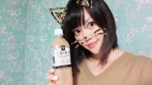 「楽しい時間にしよ!」09/22(09/22) 16:05 | @すずねの写メ・風俗動画