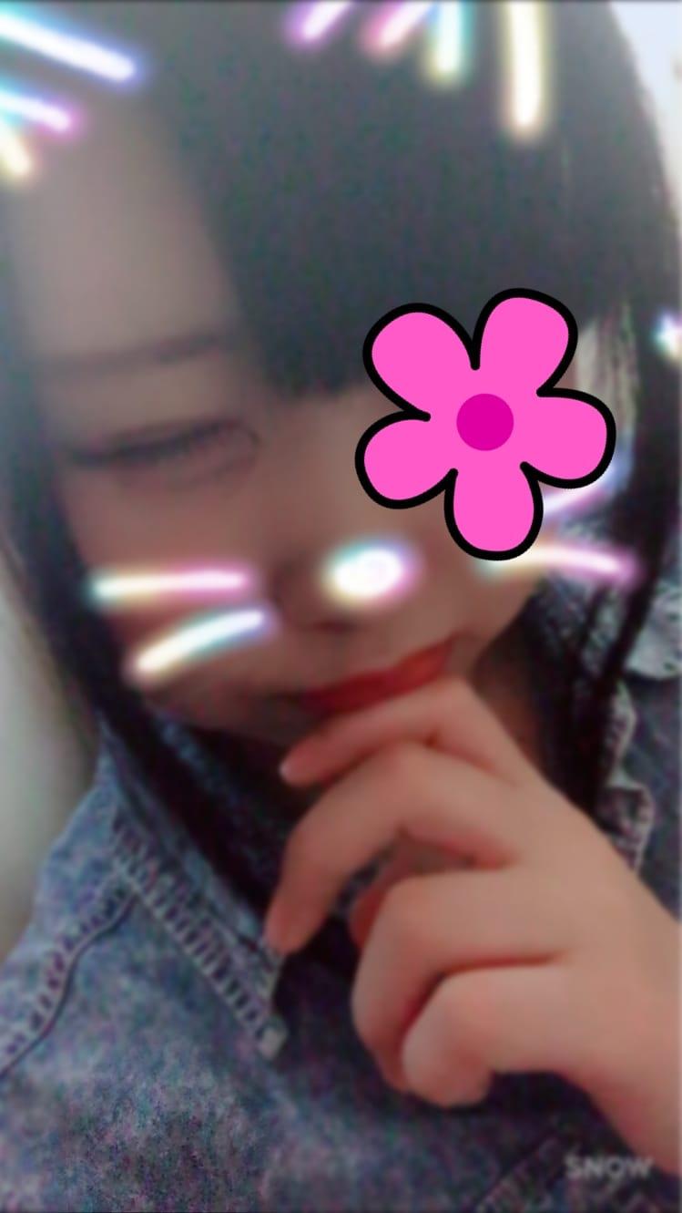 「お疲れさまですっ」06/20(06/20) 17:59   まおの写メ・風俗動画