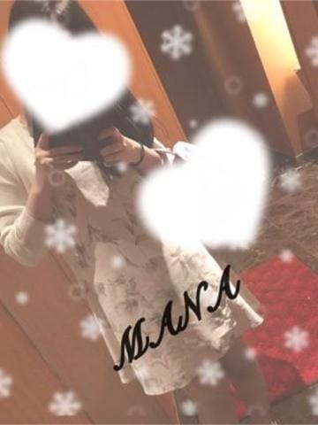 「お疲れさまでした!」09/23(09/23) 00:24   桜木 まなの写メ・風俗動画