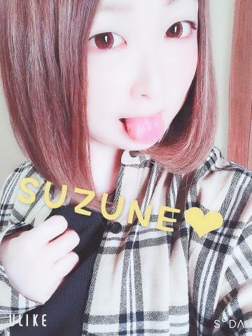 「お礼です☆」09/23(09/23) 06:35 | 雨宮スズネの写メ・風俗動画