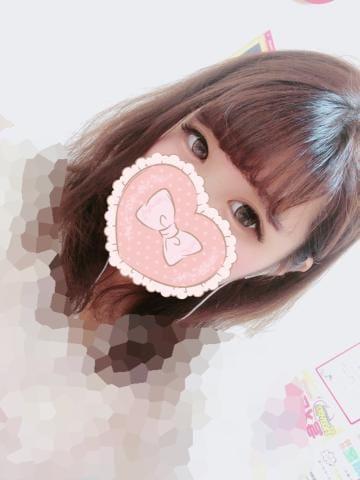 「今日は」09/23(09/23) 08:05   松岡ららの写メ・風俗動画