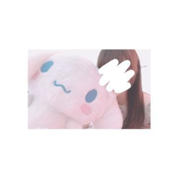 「お礼?」09/23(09/23) 09:14 | しのの写メ・風俗動画