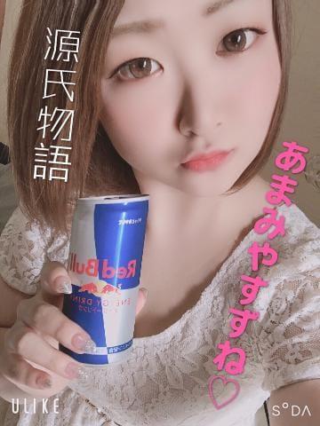 「しゅっきーん(о´∀`о)」09/23(09/23) 13:12 | 雨宮スズネの写メ・風俗動画