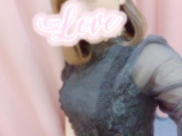 「???」09/23(09/23) 17:07 | なつきの写メ・風俗動画