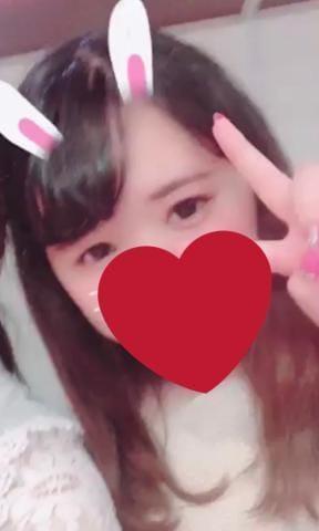 「休憩中」09/24(09/24) 19:17 | さくらの写メ・風俗動画