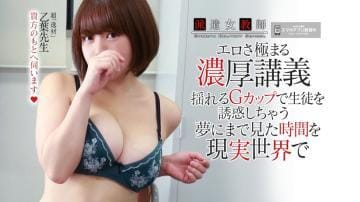 「会いたかった…!」09/27(09/27) 22:48 | 乙葉先生の写メ・風俗動画