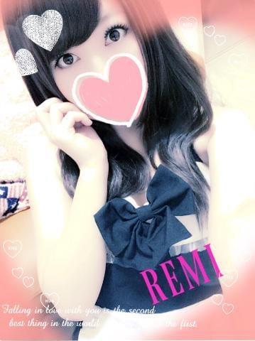 「ありがとうです♡」06/23(06/23) 03:12 | レミの写メ・風俗動画