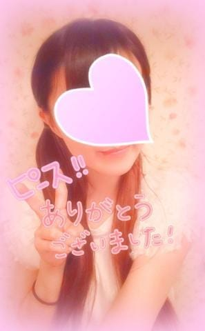 「ありがとう!」09/30(09/30) 07:31 | 海老名いずみの写メ・風俗動画