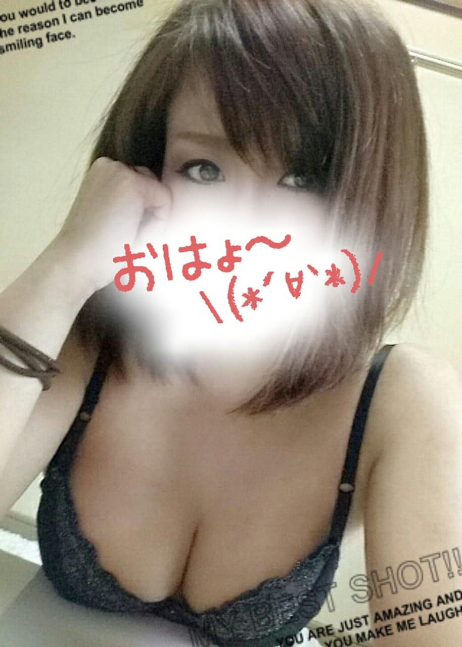 「こんにちわ」06/23(06/23) 10:53 | るかの写メ・風俗動画