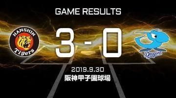 「やった!!」10/01(10/01) 08:02   ふゆかの写メ・風俗動画