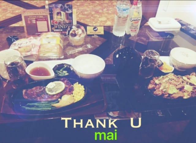 「ありがとう。」06/23(06/23) 19:11 | マイの写メ・風俗動画