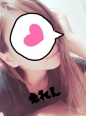 「おはようございます♡」10/03(10/03) 10:24 | えれんの写メ・風俗動画