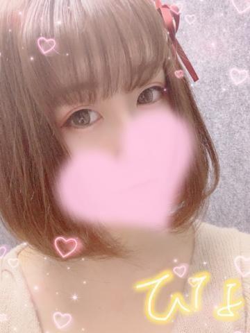 「ぴゃー」10/03(10/03) 19:27 | ひなの写メ・風俗動画