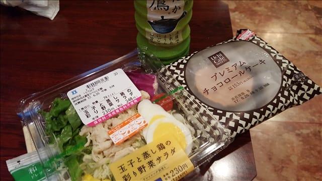 「今日は有難うございま」06/25(06/25) 07:13 | 由江「ゆえ」の写メ・風俗動画