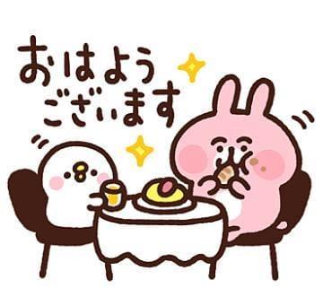 「出勤♡」10/06(10/06) 09:46 | すう【2/23入店】の写メ・風俗動画