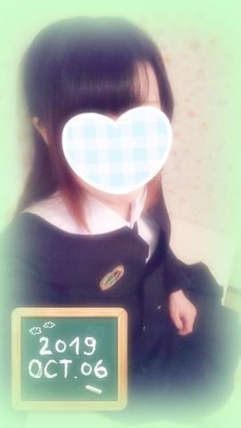 「ありがとう(*^O^*)」10/07(10/07) 00:30 | 海老名いずみの写メ・風俗動画