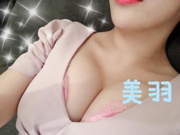 「出勤です?」10/07(10/07) 12:07 | 【S】美羽/みうの写メ・風俗動画