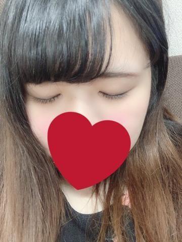 「休憩中〜!」10/07(10/07) 15:18 | さくらの写メ・風俗動画