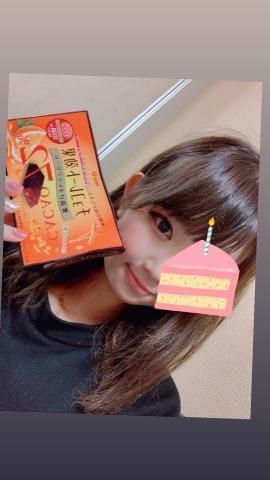「こんにちわ?」10/07(10/07) 17:02   大下のあの写メ・風俗動画
