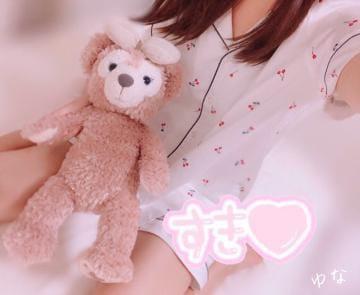 「こんにちわ」10/07(10/07) 20:07   ゆなの写メ・風俗動画
