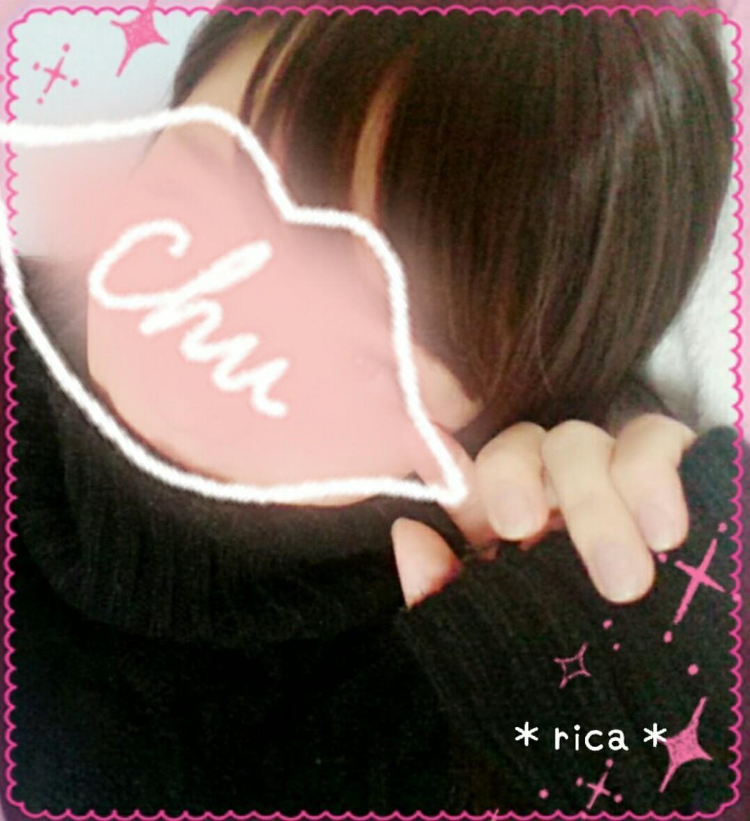 「おやすみなさい◎」10/08(10/08) 02:24 | りかの写メ・風俗動画
