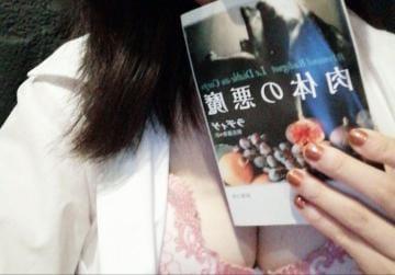 「[お題]from:マッスルさん」10/08(10/08) 17:05 | りょうの写メ・風俗動画