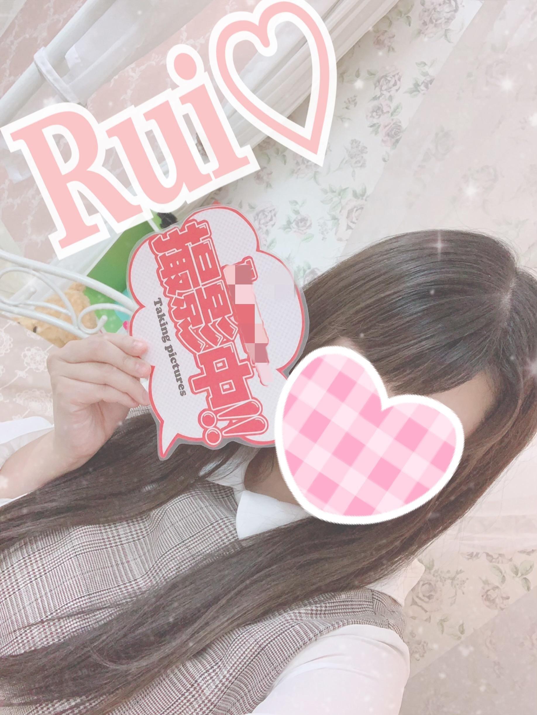 「実は...」10/09(10/09) 20:46 | るいの写メ・風俗動画