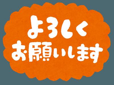 「おひさしぶりです。彩愛です。」10/10(10/10) 01:08 | 大井彩愛の写メ・風俗動画
