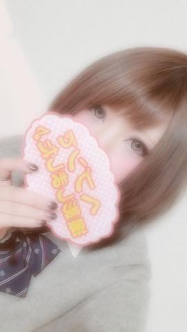 「こんばんわ?」10/10(10/10) 18:01 | るなの写メ・風俗動画