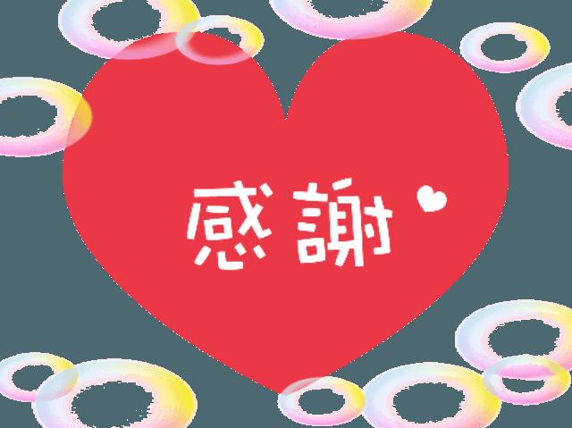 「Jちゃん様」10/10(10/10) 19:02 | 大井彩愛の写メ・風俗動画