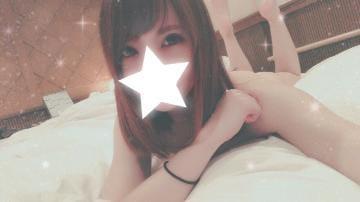 「おはよ?」10/11(10/11) 11:22 | うみかの写メ・風俗動画