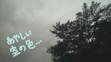 「台風怖いですね?」10/11(10/11) 12:28 | 海老名いずみの写メ・風俗動画