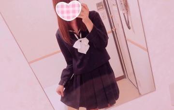 「? お知らせ ?」10/11(10/11) 16:15   ゆなの写メ・風俗動画