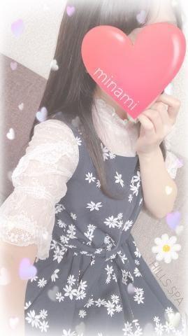 「たいふう」10/11(10/11) 16:36   みなみの写メ・風俗動画