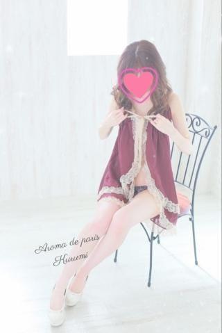 「♡ぴえん๐·°(৹˃̵﹏˂̵৹)°·๐♡」10/11(10/11) 21:23 | クルミの写メ・風俗動画