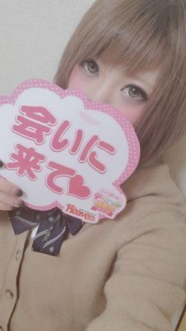 「待機中〜〜」10/11(10/11) 22:05 | るなの写メ・風俗動画