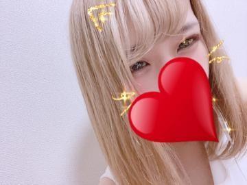 「退勤です!」10/12(10/12) 02:19   天使/エンジェルの写メ・風俗動画