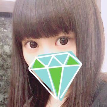 「(❁´ω`❁)」06/27(06/27) 14:20   ゆのの写メ・風俗動画