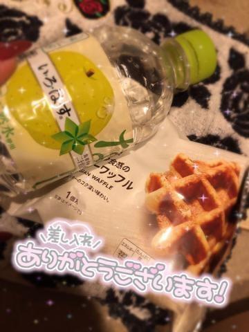 「昨日のお礼☆彡」10/12(10/12) 12:09   くれあの写メ・風俗動画