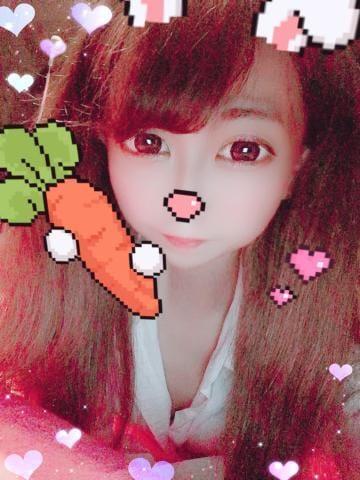 「こんにちは☆」10/12(10/12) 14:00 | ゆあの写メ・風俗動画