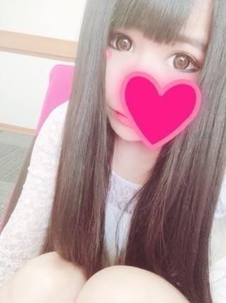 「お礼です★」10/13(10/13) 01:31 | 新人もあ☆スレンダー美少女の写メ・風俗動画